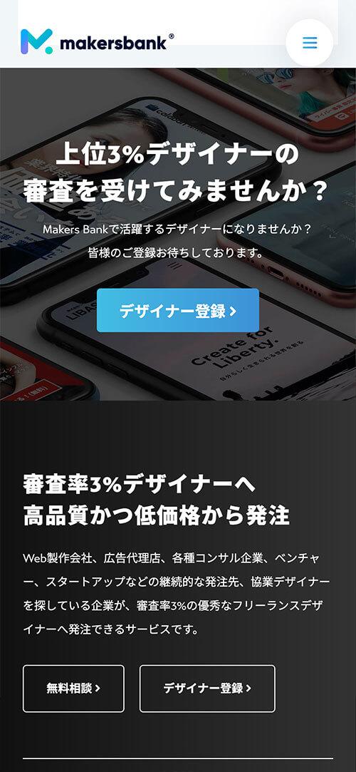 モバイル5