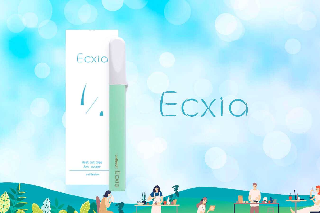 Ecxia:サムネイル