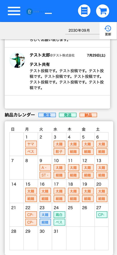 モバイルイメージ2