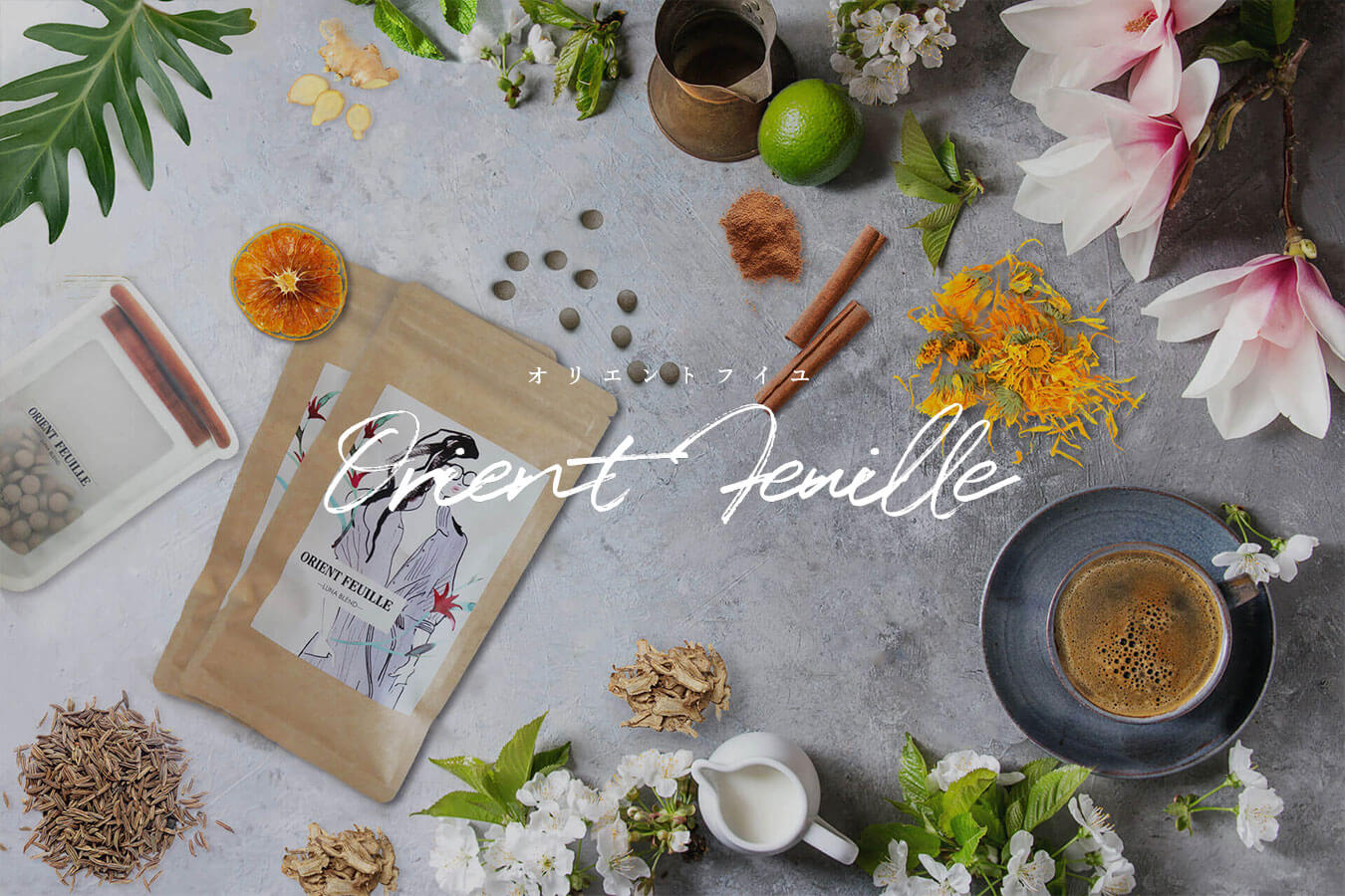 Orient Feuille:サムネイル