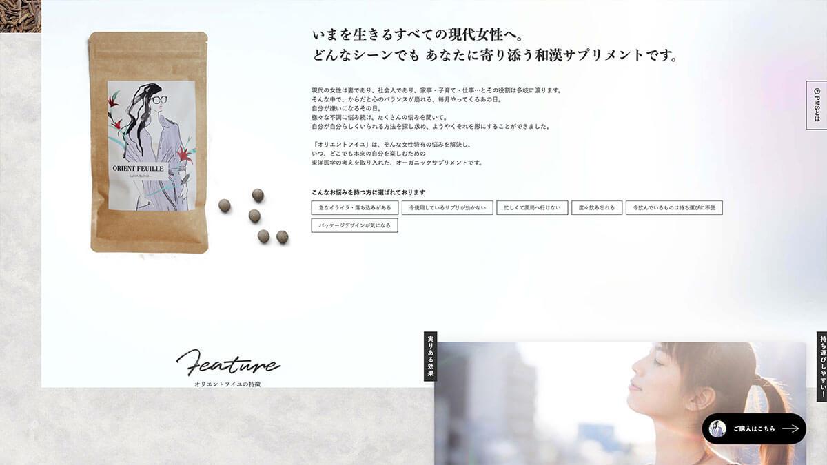 デスクトップイメージ1