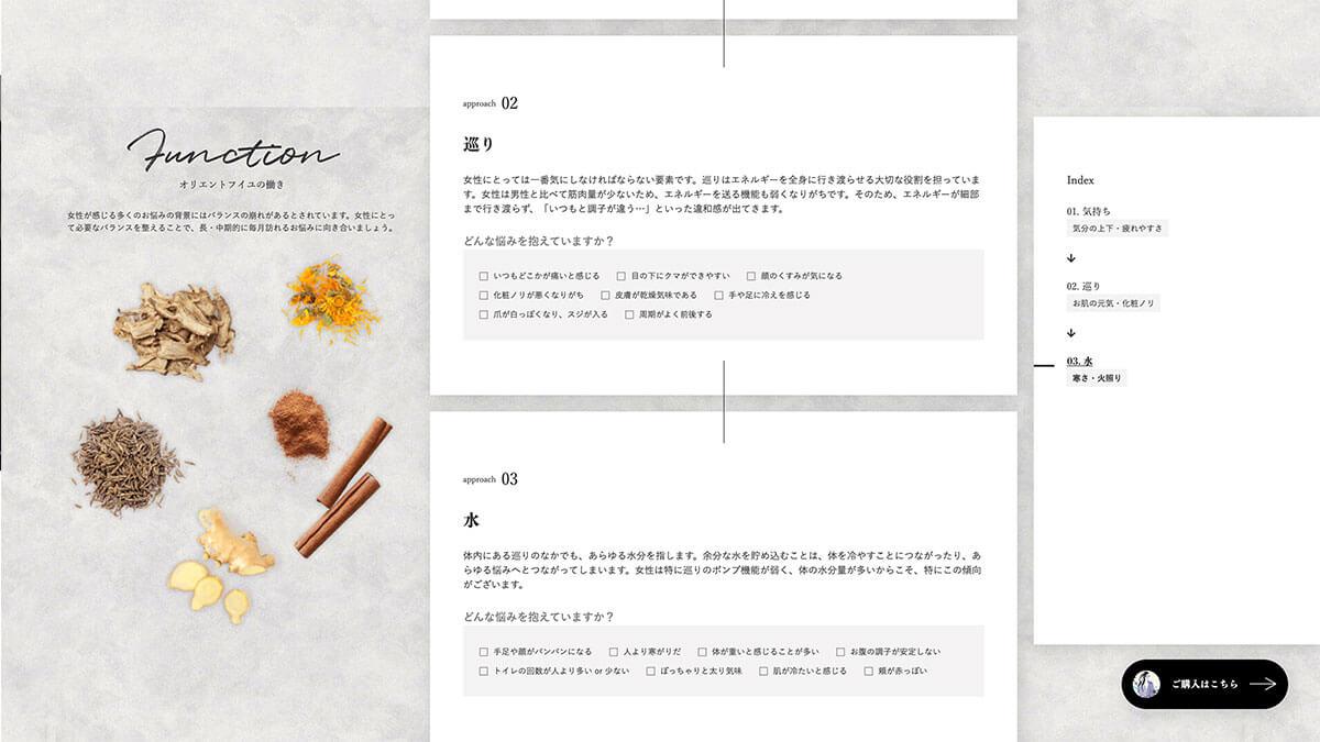 デスクトップイメージ2