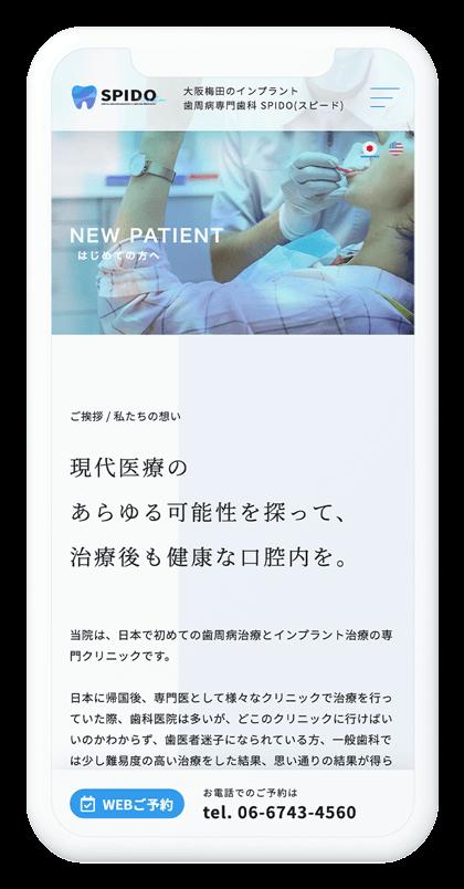 モバイルイメージ1