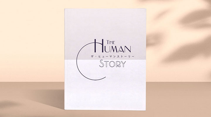【メディア掲載】代表がThe Human Storyに掲載されました